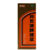 片仔癀 川贝清肺糖浆 120ml 清肺润燥 止咳化痰