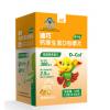 迪巧儿童钙片45片水果味儿童青少年碳酸钙小儿补钙