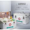家庭装家用大容量医药箱应急医疗箱急救药品收纳盒带药全套小药箱