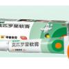 百多邦莫匹罗星软膏10g囊炎中美史克皮肤感染乳膏脓疱病药膏湿疹