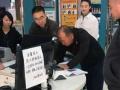 """七里河区药品零售企业100%签订""""公示型信用承诺书"""""""