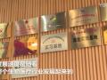 香港青年科学家:中国生物医药科技发展,为全球供应链提供更多选择 (0播放)